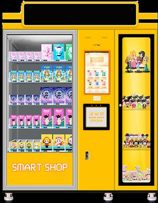 冷藏型鲜奶自动售货机