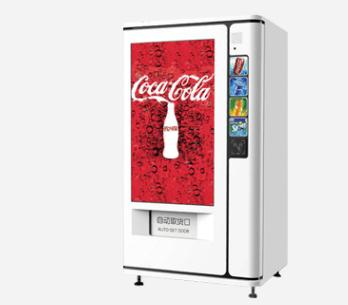 自动售货机软件